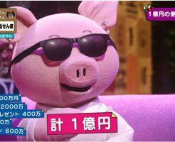 宝くじで1億円は可能か?