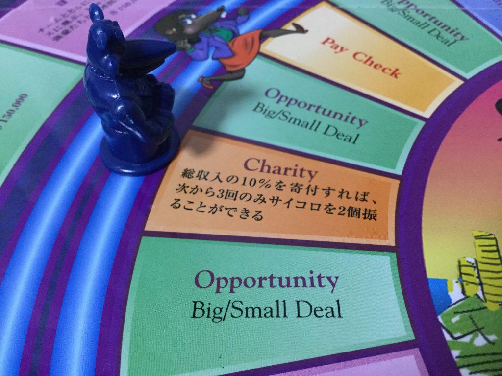 キャッシュフローゲーム Charity マス